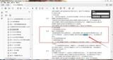 stm32F030C8单片机串口利用USART_IT_IDLE接收完整的一帧
