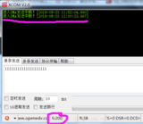 STM32F103RCT6+串口DMA方式接收定长数据