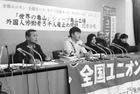 夏普工厂大裁员,iPhone 3D传感器生产转至富士康中国