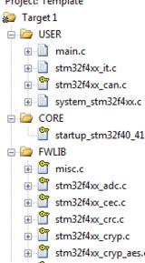 STM32F4xx固件库搭建后编译出错的一种解决办法