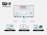可远程控制智能电视 三星电子推出远程访问功能