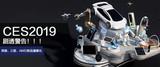 奔馳、三星、AMD新品齊遭曝光