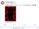 华为Mate 20 Pro新配色馥蕾红、璨星蓝官网上架