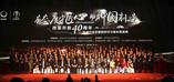 海克斯康闪耀机械行业发展时代力量年度盛典
