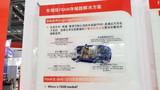再获新能源汽车大厂订单,富士通原厂+代理身份完美布局