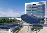 丰田同松下电器达成合资协议 丰田电动化如虎添翼