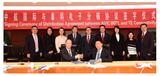 TE 与中航国际和中国航材分别签订了合作协议
