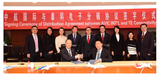 TE 與中航國際和中國航材分別簽訂了合作協議