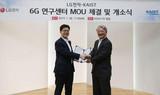 LG已着手6G研发计划