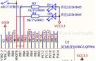 【stm32f103】GPIO原理以及LED的应用(寄存器版)