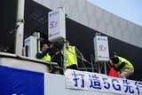 中国电信在广州率先推5G业务体验