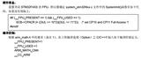 STM32F4学习笔记1——如何使用DSP库