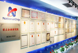 杭州国芯将加强在AI芯片领域投入