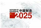 第15届中国郑州国际机床展即将开幕