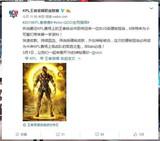 vivo iQOO新机成KPL王者荣耀职业联赛指定用机
