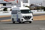 """日产汽车与电信公司达成合作 在5G环境下测试""""无形可视化""""技术"""