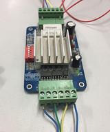 STM32驱动步进电机