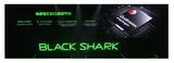 黑鲨游戏手机2,让你游戏世界中一显身手