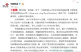 中国联通近期开通VoLTE试商用