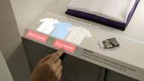 博世推出专为智能家居虚拟触摸屏BML100PI模块