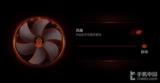 红魔3内置的涡轮风扇有多强?
