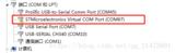 STM32 USB CDC 驱动问题