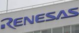 瑞萨电子收购IDT正式通过最终监管审批