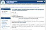 美国ITC对半导体器件启动337调查