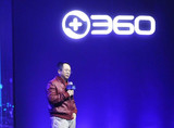 360 IoT春季发布会在京召开,智能音箱MAX新品上市