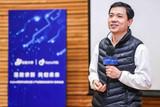 百度大学Alpha学院首批学员毕业,发布《产业智能化白皮书》