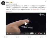 贾跃亭微博发声:大肆宣传FF91上的超级计算平台