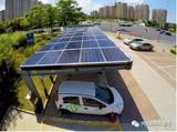 太阳能充电能否解决电动汽车怕长途的问题?