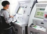 韩国研发一套基于AI的医疗影像判读系统 诊断准确率比人类医生高近20%