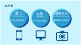 仙知自主研,助力3C制造业自动化升级