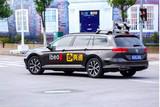 亮道智能发布自动驾驶环境感知系统测试验证服务