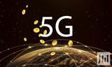 海南省省委提出:加快5G部署,注重引进国际人才