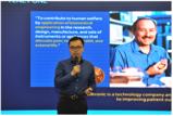 开启中国医疗机器人创新元年,寻找本土创新中坚力量——首届美敦力中国基金-BV百度风投医疗机器人大赛正式启动