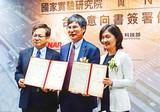 英伟达为台湾国研院自动驾驶研究提供仿真程序/计算机/模型