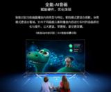 人工智能电视的选择,智能和智障往往只有一步之遥