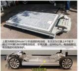 拆解特斯拉 Model S 电池组,能分析特斯拉容易自燃的原因?