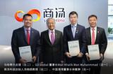 商汤科技、中国港湾将建厂,中国AI技术在国外开花