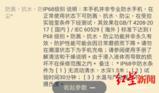 华为P30 Pro被曝IP68机身不防水,维修费昂贵
