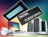 Diodes 公司转接驱动器大幅提升高速 PCIe 4.0 接口的讯号质量