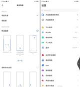 iQOO手机更新左右滑动全面屏手势 操控体验感提升