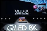 三星显示斥巨资购买QD-OLED和Micro LED发光效率提升专利