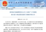 中国启动600亿美元反击!被动元件、调制解调器加征关税