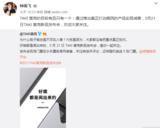 TAKI喜克电子烟将于5月21日发布