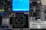 arm 力天电子lpc2148无字库12864显示一行多个汉字(串行)