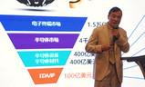 共建中国EDA,概伦电子2019技术研讨会圆满举办