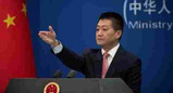 外交部:美国打压不利于双方谈判,中方不会重蹈覆辙